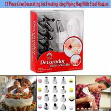 12 Piece Cake Decorating Set Frosting Icing Piping Bag With Steel Nozzles12...